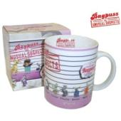 Bagpuss : Unusual Suspects Mug